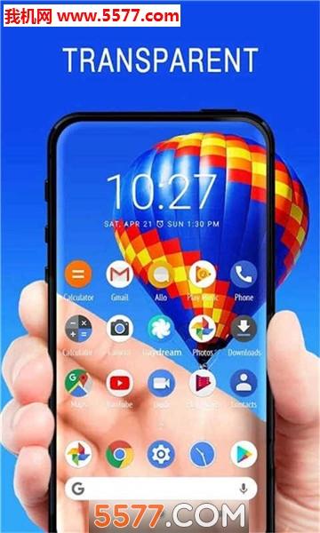手机透明屏幕特效软件截图0