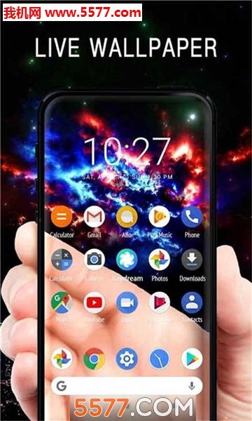 手机透明屏幕特效软件截图1