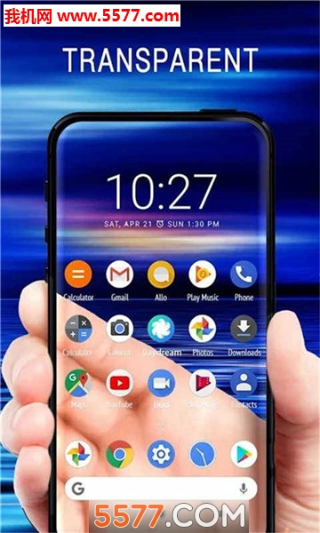 手机透明屏幕特效软件截图2