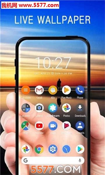 手机透明屏幕特效软件截图3