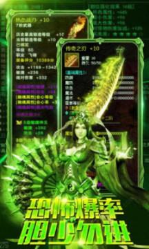 荣耀征程单职业官网版