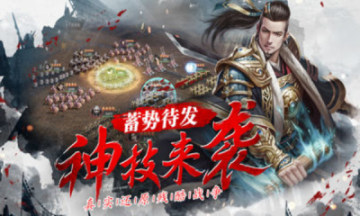 大秦之征战帝国最新版