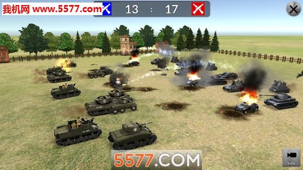 二战坦克对轰安卓版截图1