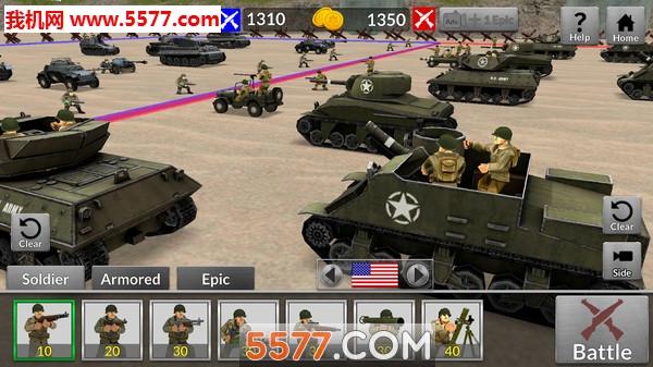 二战坦克对轰安卓版截图2