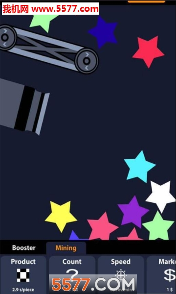 超级碾压机安卓版截图2