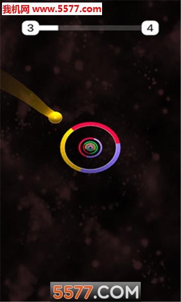 彩色管道安卓版截图1