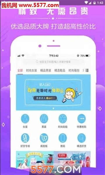 海惠省博狗bodog888手机版截图2