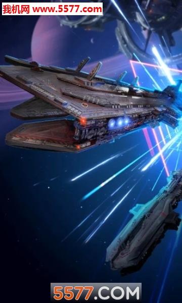 星际历险流浪地球游戏截图5