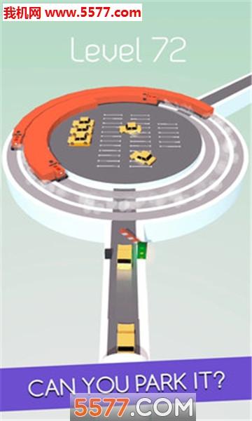 环形停车安卓版截图1