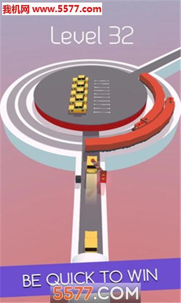 环形停车安卓版截图3