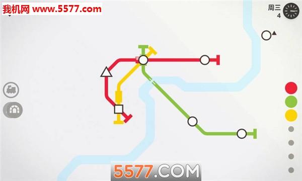 模拟地铁手机版截图0