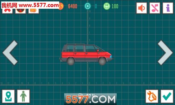 Best Trucker2安卓版截图0