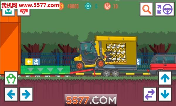 Best Trucker2安卓版截图1