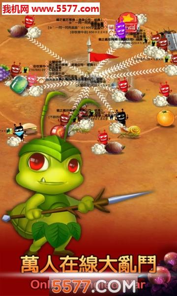 虫虫帝国游戏截图0