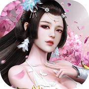 仙魂3D官网版v1.4.8