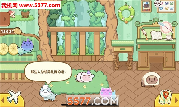 猫旅馆物语官网版截图3