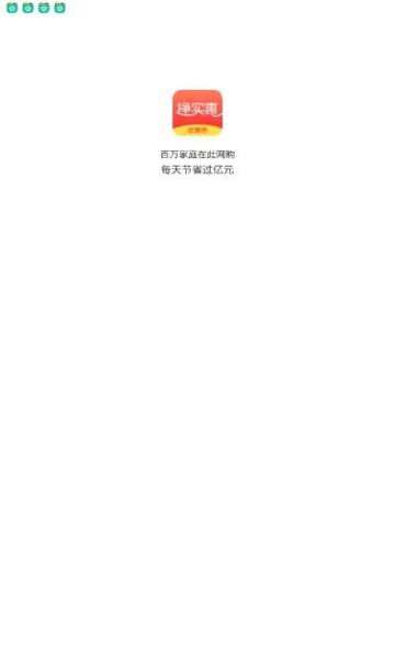 ���惠官方版截�D0
