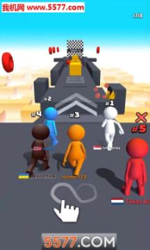 Human Runner 2d游戏苹果版