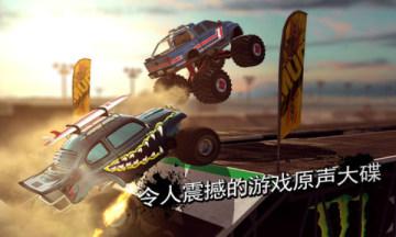 MMX Racing中文版