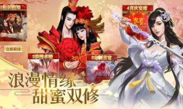 狐仙情缘hd官网版