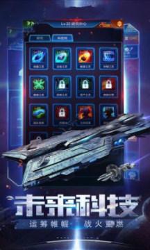 腾讯士兵勋章游戏官网版