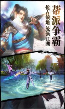 紫青霜剑手游