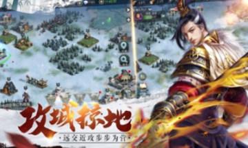 九州帝王游戏