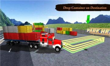 长途卡车驾驶手机版