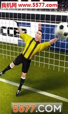 指尖踢足球安卓版截图0