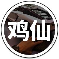 和平精英鸡仙除草辅助appv1.3