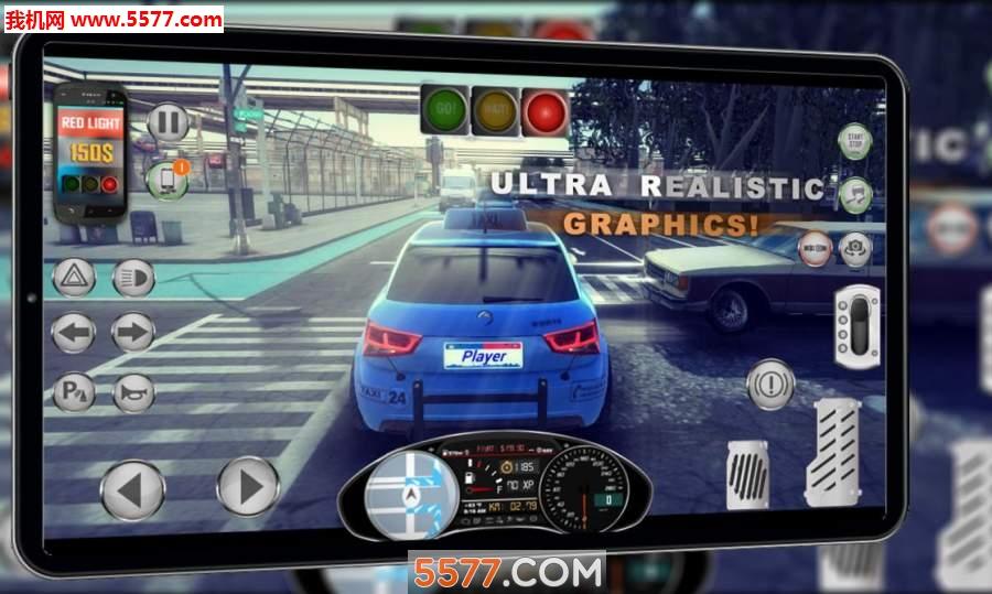 Real Taxi Simulator 2020手机版截图1