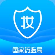 化妆品监管app苹果版