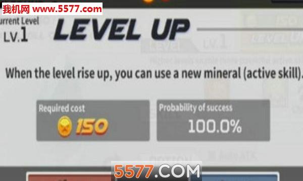 矿物大作战安卓版截图2
