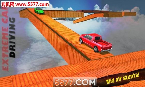 高空汽车驾驶模拟安卓版截图2