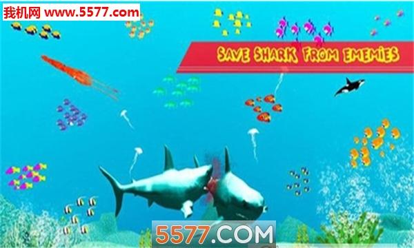 饥饿鲨鱼攻击安卓版截图1