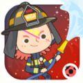 米加小镇消防?#21046;?#26524;版