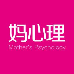 妈心理安卓版