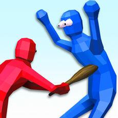 棒槌大作战:3D战争模拟器苹果版