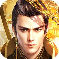 九州帝王苹果版