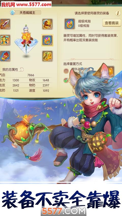 百炼成仙博狗bodog手机网页版公益服bt版截图2