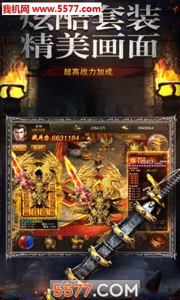 单职业迷失灭神之战官网版截图3