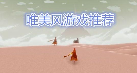 2019唯美风清新风钱柜娱乐合集