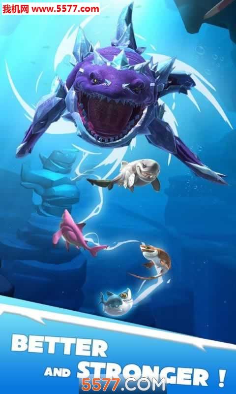 饥饿鲨英雄手机版截图0