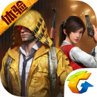 腾讯Game For Peace游戏v1.1.16官网版