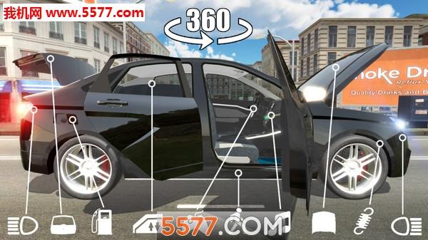 欧洲汽车模拟器手机版截图0