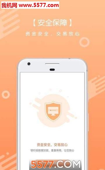 大金鱼贷款安卓版