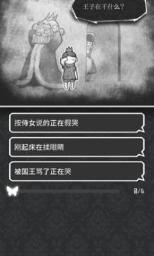 第二自我中文版