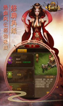 炼妖记传奇官网版
