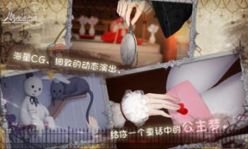 人偶馆绮幻夜官网版