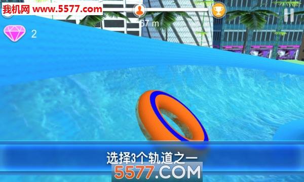 云霄飞车3D水上乐园苹果版截图1